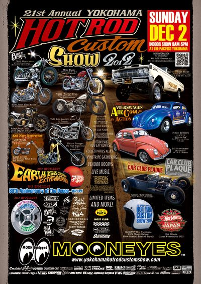 Yokohama-hot-rod-show-2012.jpg