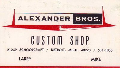Alexander-brothers-business-card.jpg